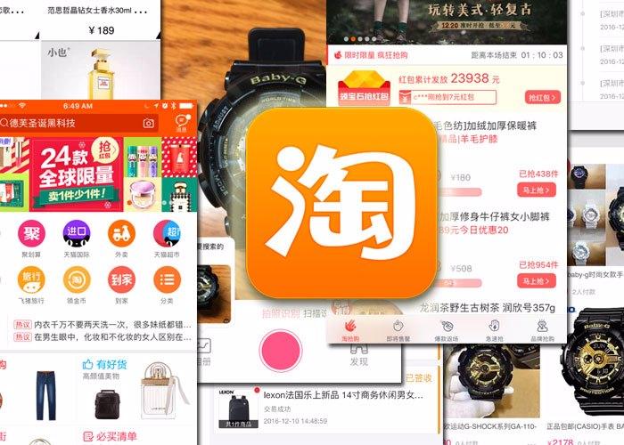 Cách đăng ký tài khoản Taobao và 1688 đơn giản trên điện thoại